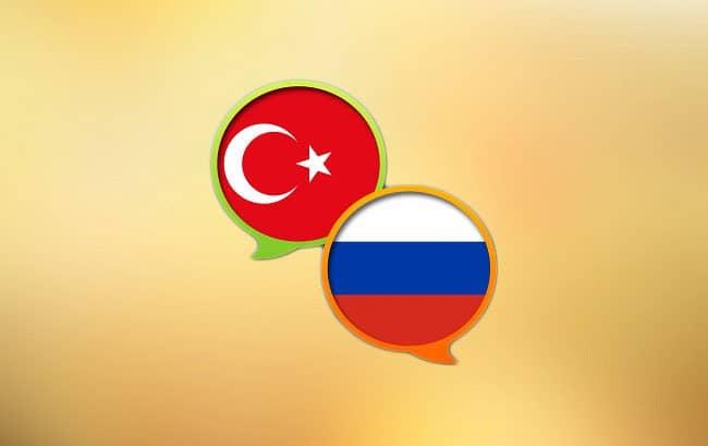 Русско Турецкий переводчик