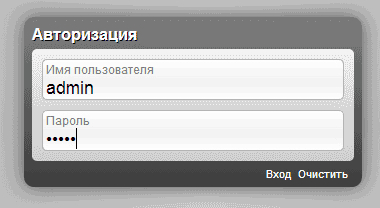 d-link-router-login