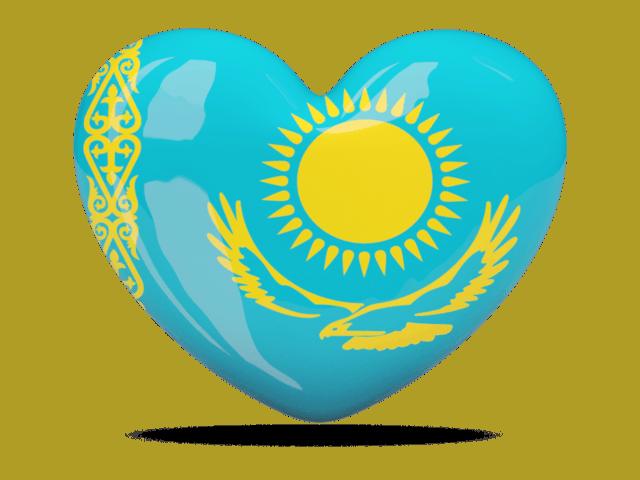 kazakhstan_640