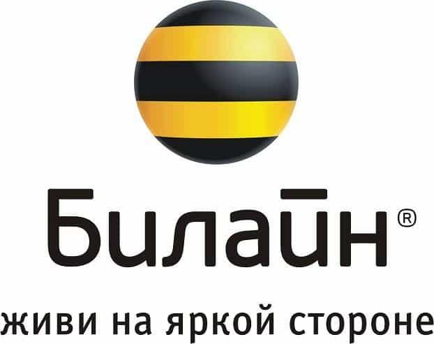 logo-beeline