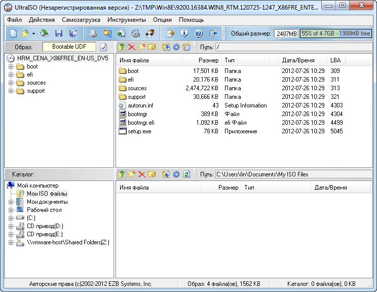 307_UltraISO_9.5.3