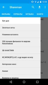 mobile-1