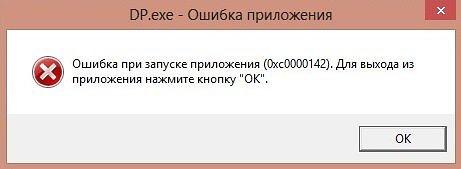 1373045242_142