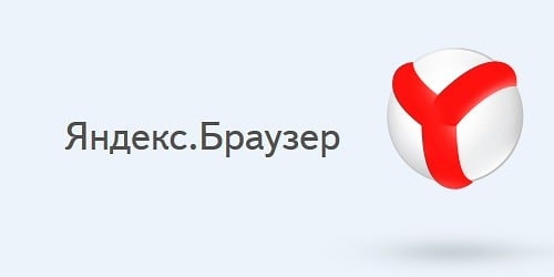 download-yandex-browser