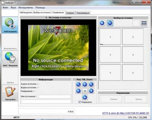 WC7_1-500x394