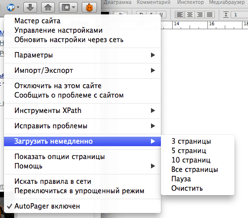 ff-plugins-021