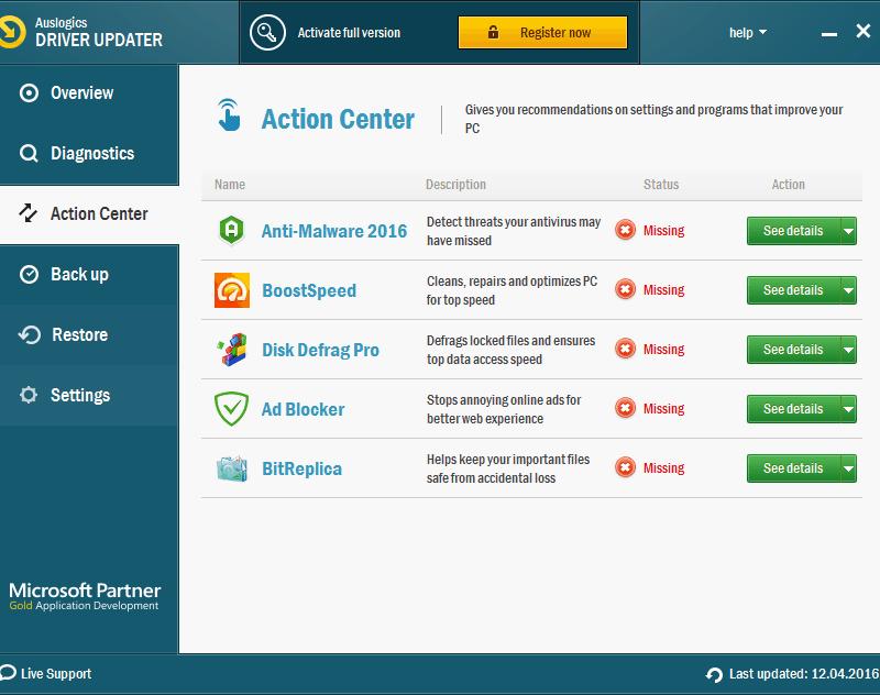 Дополнительное ПО в Auslogics Driver Updater