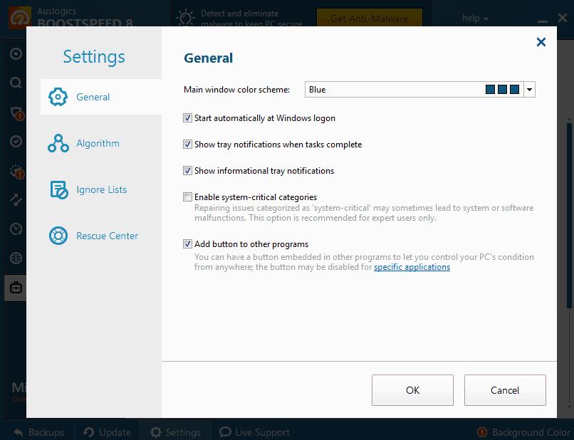 Главные настройки в Auslogics BoostSpeed