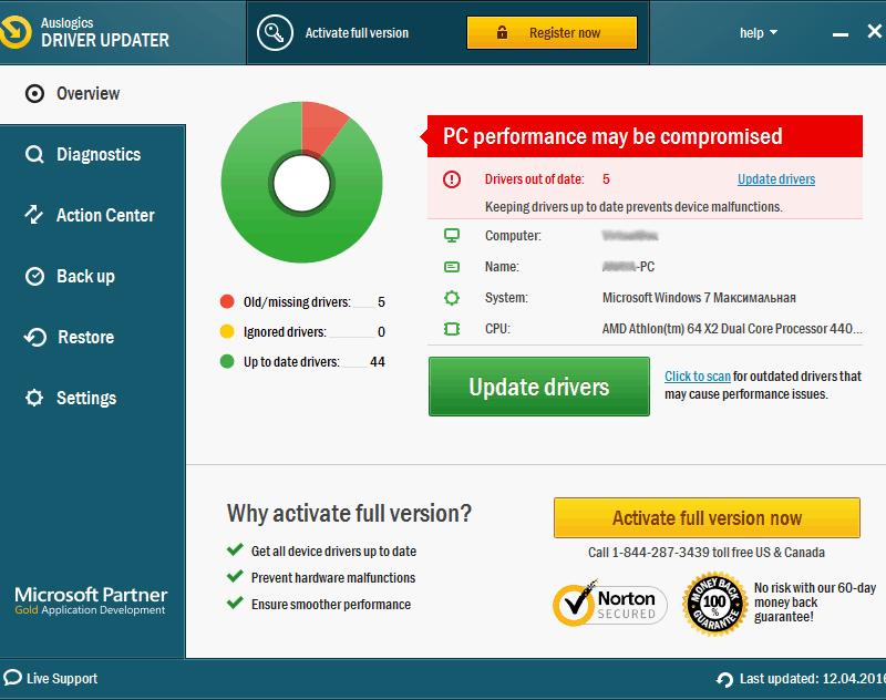 Общий вид Auslogics Driver Updater