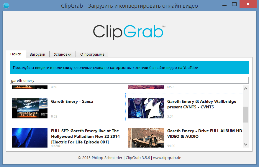 Поиск видео на YouTube с помощью программы ClipGrab