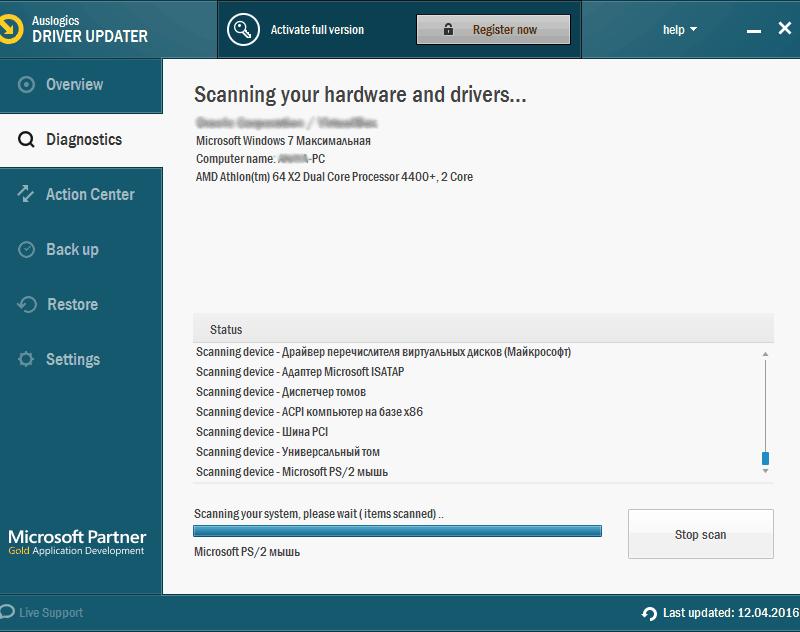 Сканирование в Auslogics Driver Updater