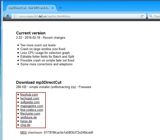 Выбор зеркала для скачивания mp3DirectCut