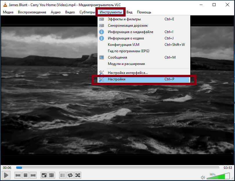 Изменения языка в VLC Media Player